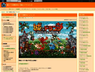 shirodora.gamerch.com screenshot