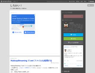 shirokai.hatenablog.com screenshot