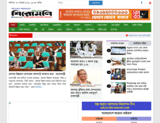 shiromoni.com screenshot