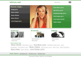 shiron.net screenshot