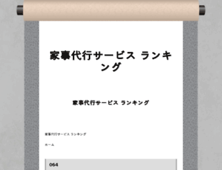 shirowhite.com screenshot