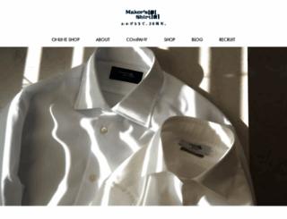 shirt.co.jp screenshot