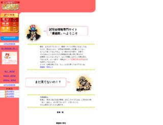 shishakai.com screenshot