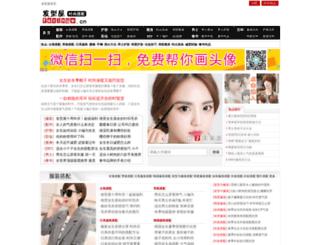 shishang.faxingw.cn screenshot