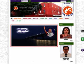 shishuacademy.gov.bd screenshot