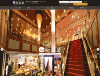 shiunkaku.net screenshot