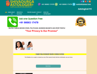 shivadurgaastrologer.com screenshot