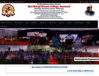 shivajiscamt.org screenshot