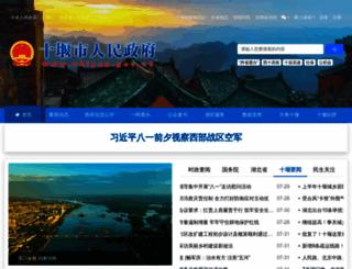 shiyan.gov.cn screenshot