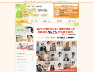 shizen-energy.com screenshot