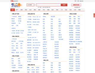 shizuishan.qd8.com.cn screenshot