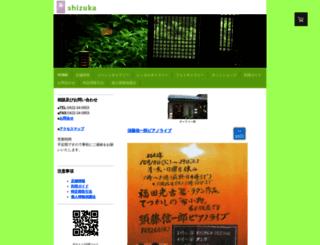 shizuka3.com screenshot