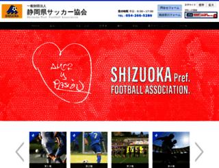 shizuoka-fa.com screenshot