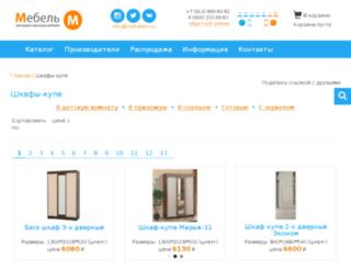 shkafy.mebelem.ru screenshot