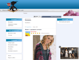 shkatulo4ka.com screenshot