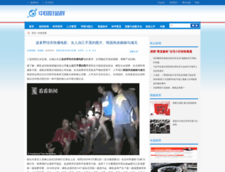shlahi.com screenshot