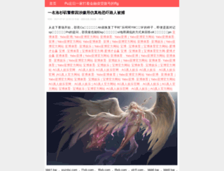 shlinglu.com screenshot