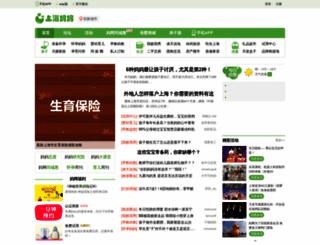 shmama.net screenshot