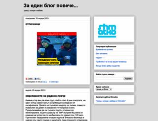 shmatko.blogspot.com screenshot