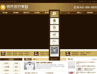 shmingqiao.com screenshot