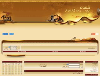 shmooa2.com screenshot