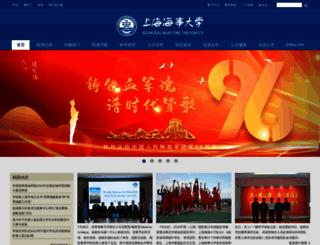 shmtu.edu.cn screenshot