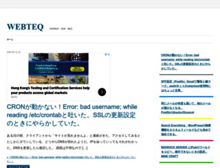 sho-tem.com screenshot