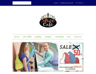 shoecafestore.com screenshot