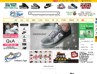 shoegather.co.kr screenshot