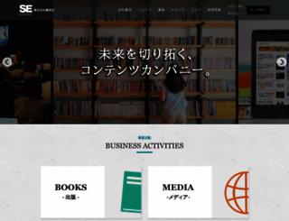 shoeisha.co.jp screenshot
