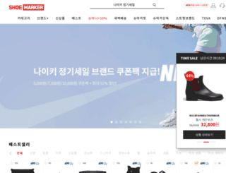 shoemarker.co.kr screenshot