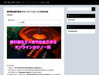 shoenejutaku-points.jp screenshot