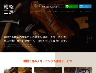 shoes-bag.com screenshot
