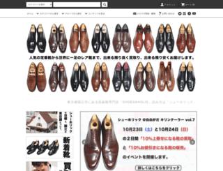 shoesaholic-jp.com screenshot
