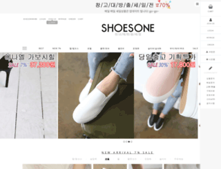 shoesone.co.kr screenshot