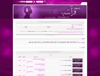 shogdar.net screenshot