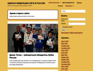 shogifdr.ru screenshot