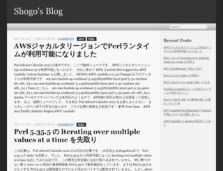 shogo82148.github.io screenshot