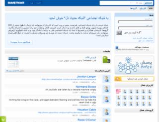 shohada-khenejin.ir screenshot
