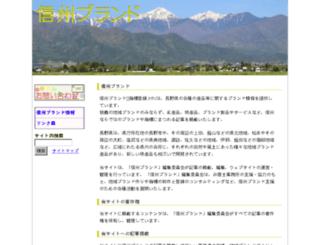 shohyo-toroku.info screenshot