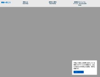 shoja-irh.jp screenshot