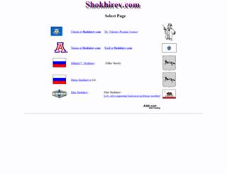 shokhirev.com screenshot