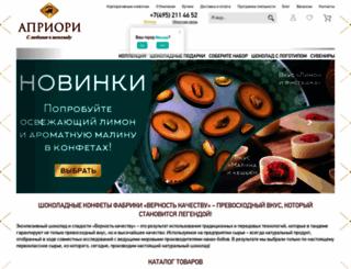 shokoladki.ru screenshot