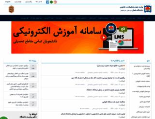 shomal.ac.ir screenshot