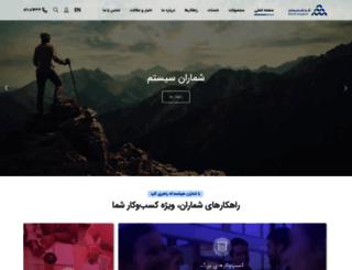 shomaran.com screenshot