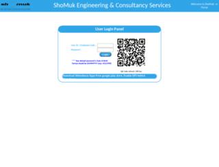 shomuk.co.in screenshot