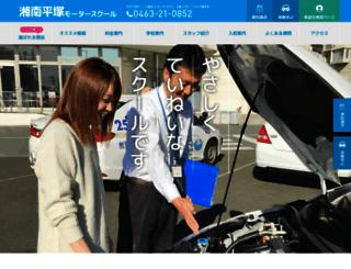 shonan-hiratsuka.jp screenshot