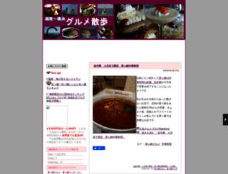 shonan.hama1.jp screenshot