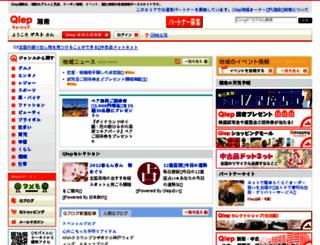 shonan.qlep.com screenshot