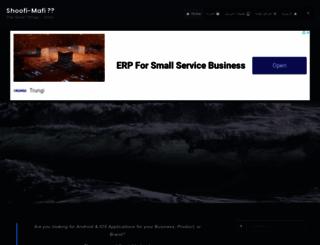 shoofi-mafi.com screenshot